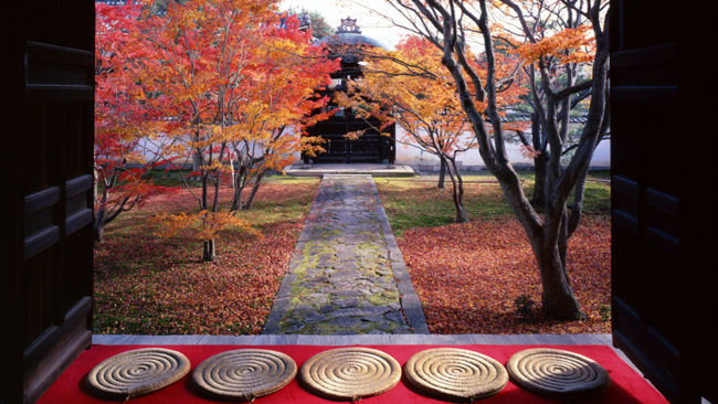 Experience Fall Foliage Season at The Ritz-Carlton, Kyoto
