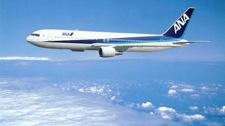 ANA, Five Star Airline Flies High at Global Awards