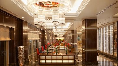 InterContinental Moscow Tverskaya - Moscow, Russia - Luxury Hotel