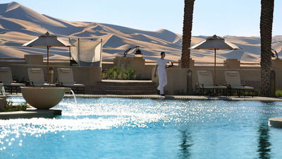Qasr Al Sarab Desert Resort by Anantara, UAE Exclusive Luxury Hotel