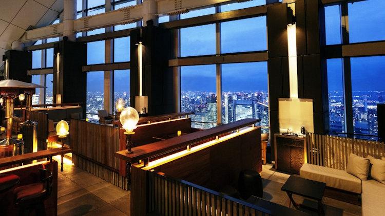Andaz Tokyo Japan